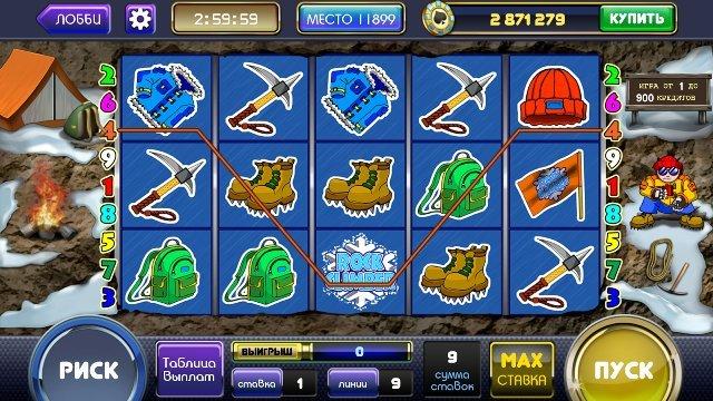 Игровые аппараты казино Адмирал Х