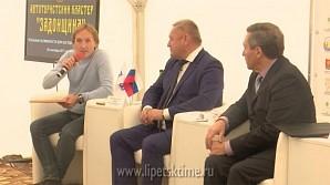 Кластер «Задонщина» получит 600 млн рублей инвестиций
