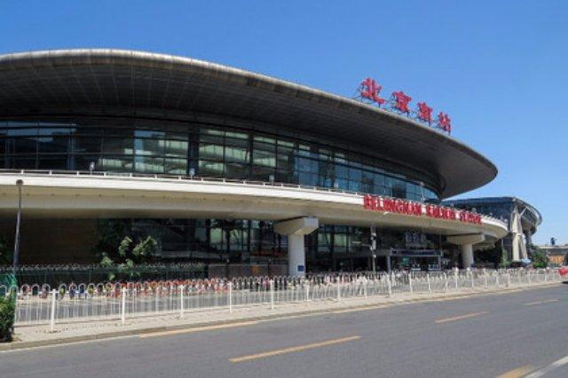 Между Пекином и Шанхаем начал курсировать новый поезд с рекордной скоростью