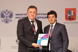 Регион отмечен на Международном форуме по энергоэффективности