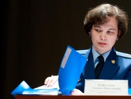 Женское лицо Бурятской прокуратуры