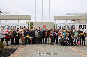 Жители Долгоруково в день района получили обновленную площадь