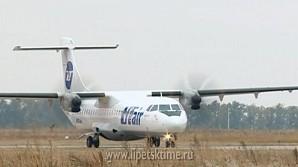 Расписание аэропорта «Липецк» скоро изменится