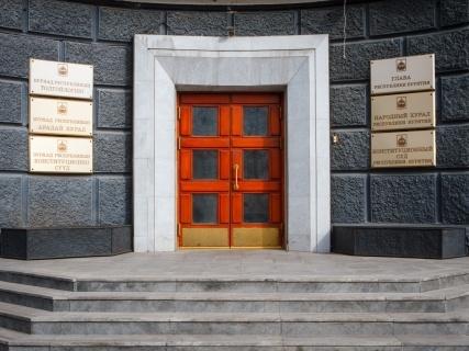 Сессия Народного хурала превратилась в «семейный совет»