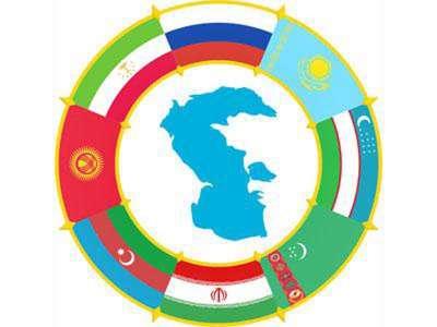 Каспийские интеграционные инициативы — 2017