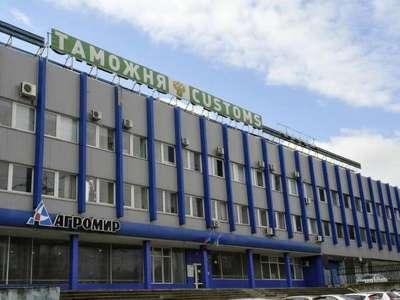 Акция таможенников Астрахани пройдет… в Волгограде