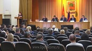В мэрии подвели итоги социально-экономического развития Липецка за 9 месяцев