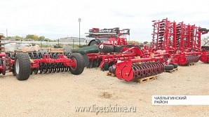 Завод «Хорш» в Чаплыгинском районе запустил новый цех