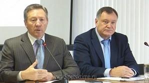 Олег Королев: «Программы поддержки строительного комплекса необходимо постоянно совершенствовать»