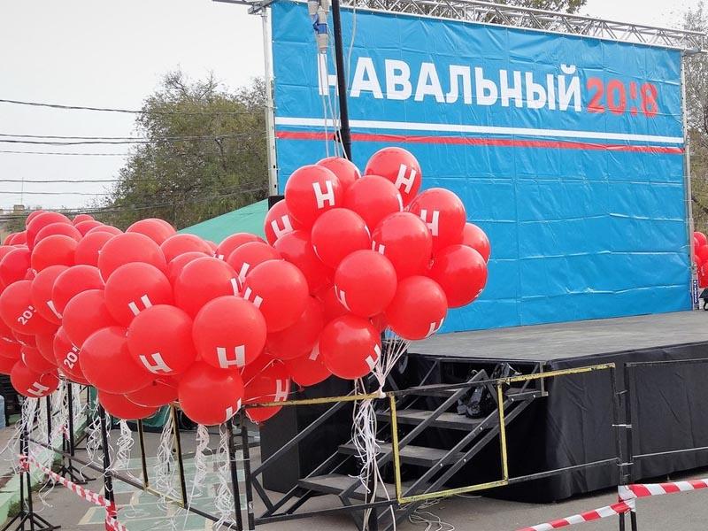 Астрахань встретила Навального грозой…