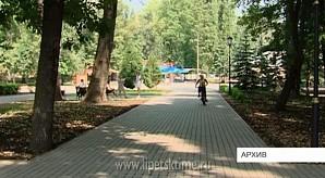 Новые парки появятся в Липецкой области в течение 5 лет