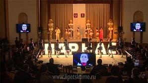 Участниками фестиваля «Парнас» стали 40 вокалистов из разных регионов