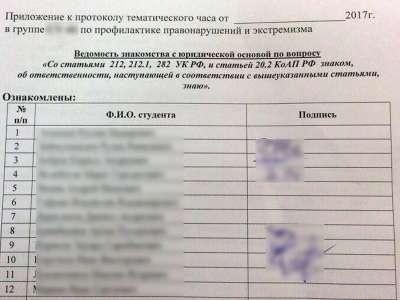 Зачем власти Астраханской области создают ажиотаж вокруг приезда Навального?