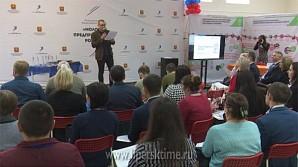 В Липецке прошёл региональный этап Всероссийского конкурса «Молодой предприниматель России»