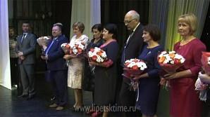 Звание «Заслуженный работник образования Липецкой области» получили 30 педагогов