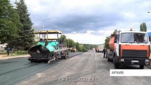На ремонт дорог частного сектора Липецка в этом году направили около 30 млн рублей