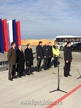 Аэропорт «Липецк» может принимать тяжелые лайнеры
