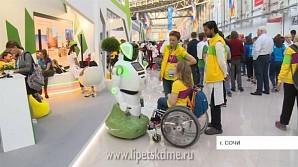 На Всемирном форуме молодёжи и студентов представили технические новинки