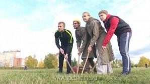 Липецкие журналисты сыграли в старинные русские игры