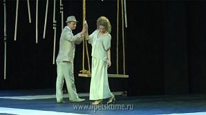 Спектакль «Лето любви» открыл «Липецкие театральные встречи»