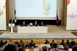 Липецкая область — в числе лидеров развития кооперативного движения