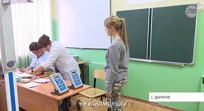 Данков принял участие в акции «Здоровое поколение»