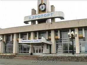 Рейсы в липецком аэропорту задерживают из-за непогоды