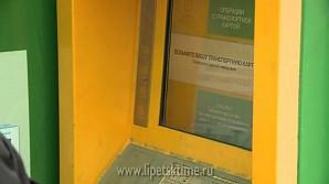 Обновление пассажирских автобусов в Липецке продолжится