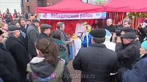 Липчане в День народного единства познакомились с этнографическими особенностями страны