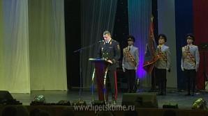 Сотрудники липецкой полиции получили награды за достижения в службе