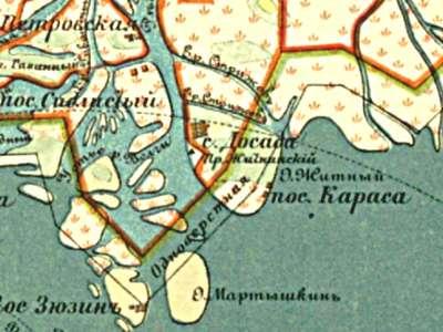 Старинные названия сел под Астраханью
