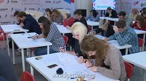 Знания о жизни и традициях народов России проверили более тысячи липчан