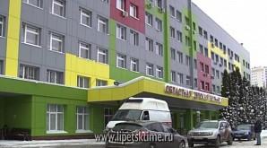 В Липецке вновь госпитализировали школьников
