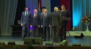 Олег Королёв поздравил стражей порядка