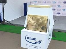 Олег Королев принял участие в закладке основания Корпоративного университета НЛМК