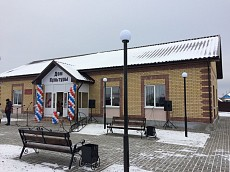 В Елецком районе открыли новый Дом культуры