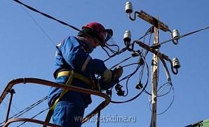 Без света в Липецке остаются 400 человек