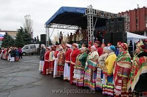 Липчане начинают праздновать День народного единства