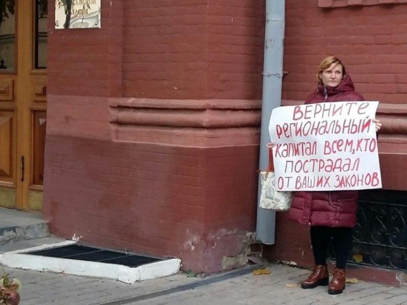 Под окнами Думы Астраханской области собрались женщины