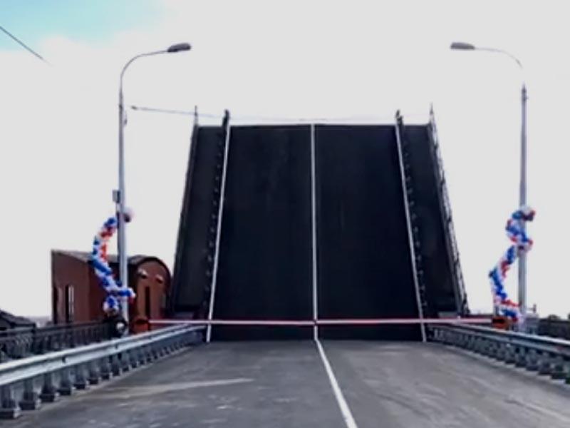 Кирикилинский мост открыт!