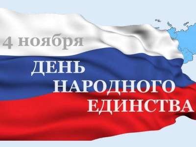 Какие развлечения ожидают жителей Астрахани 4 ноября?