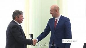 Делегация Добринского района посетила Республику Крым