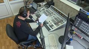 «Липецк FM» приглашает в новое путешествие