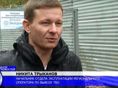 В Астраханской области норматив по вывозу мусора… занижен