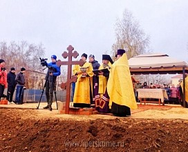 Камень в основание строящегося храма заложили в селе Долгоруково