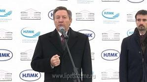 Капсулу с посланием молодым лидерам НЛМК 2067 года заложили в Липецке