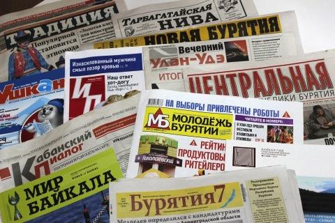 Бурятия вошла в число 13 регионов с наименьшим развитием СМИ