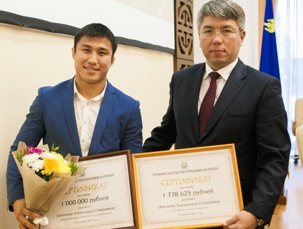 Алексей Цыденов наградил лучших спортсменов республики