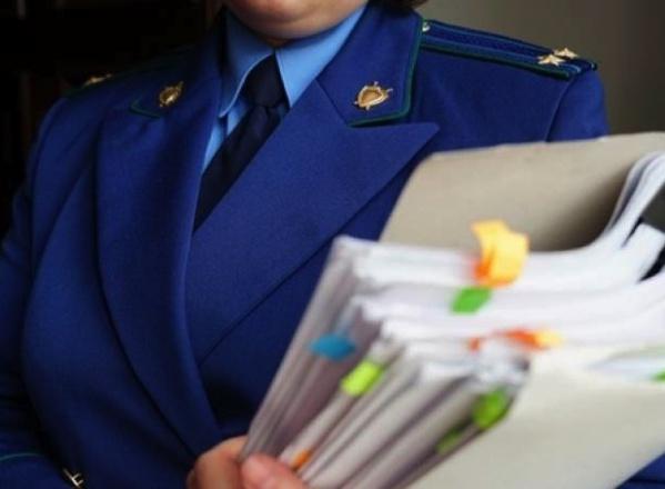 Мэрия Улан-Удэ в открытую выступила против прокуратуры