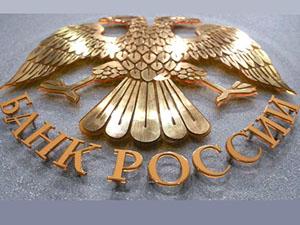 Доля безналичных операций на Юге и Северном Кавказе превысила 65%